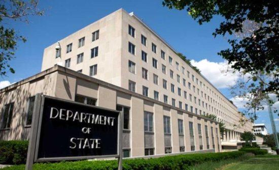 """דו""""ח מחלקת המדינה האמריקנית: הפרות זכויות אדם נגד פאלון גונג (פאלון דאפא) וקבוצות אחרות בסין"""